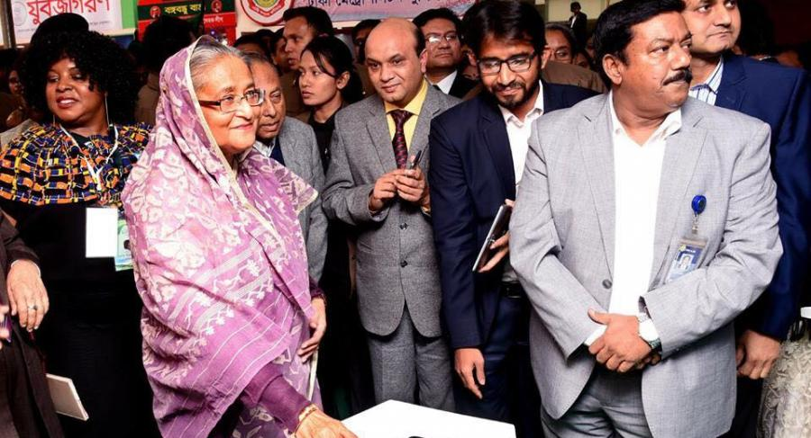 Prime Minister of Bangladesh Inaugurating the Accessible Dictionary