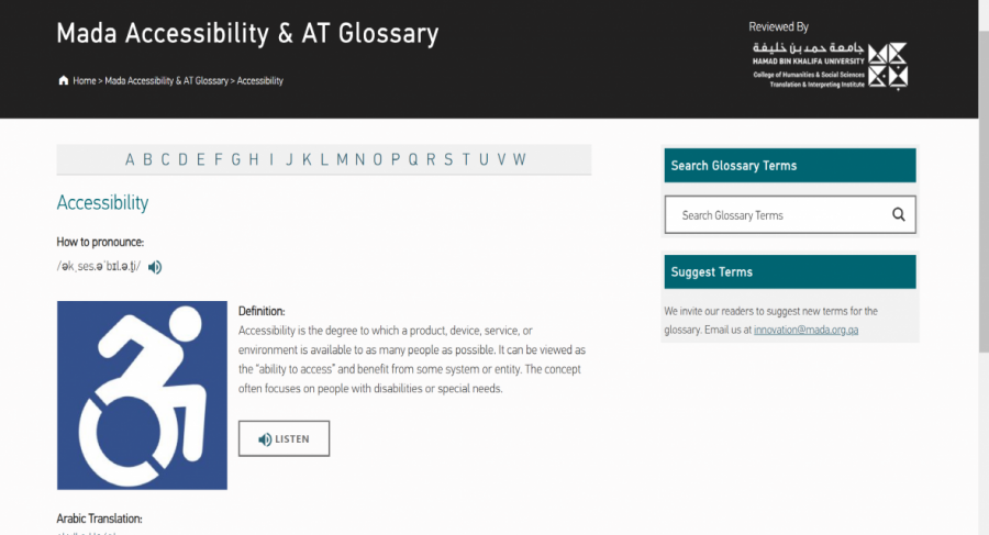 "A screenshot of Mada's Accessibility & AT Glossary. The screen shows when a user searches for the word ""Accessibility""."