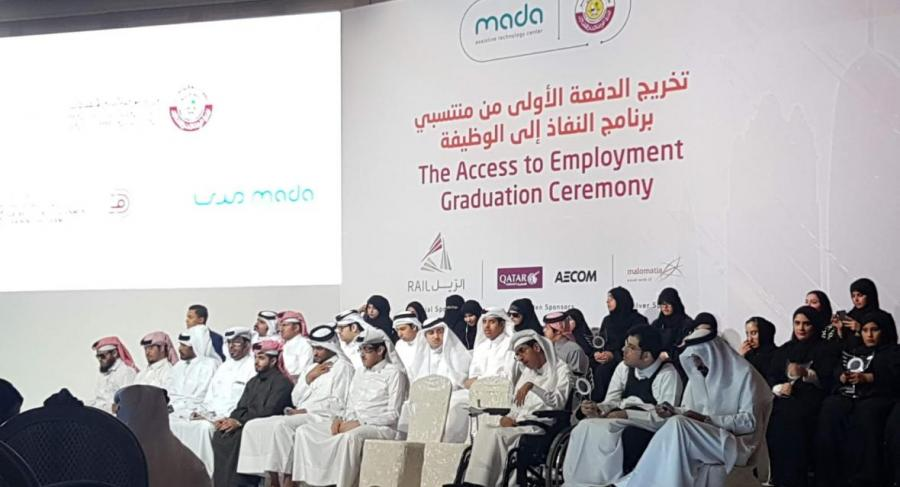 2017: The Access to Employment Graduation Ceremony