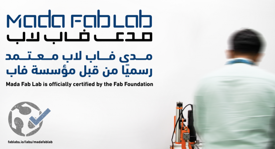 Mada Fablab: Mada  Fab Lab is officially certified by the Lab Foundation