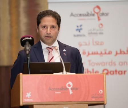 Accessible Qatar Initiative