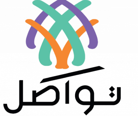 a logo of Tawasal organization created by Amal